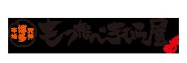 もつなべきむら屋 飯田橋駅前店【公式】